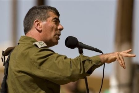 Israel's Chief of Staff Lt. Gen. Gabi Ashkenazi