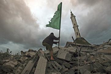 Gaza, 2008