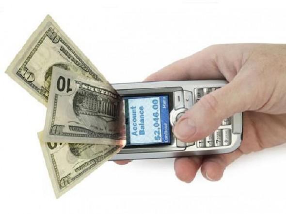 mobil_bankacilik