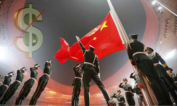 china-NWO