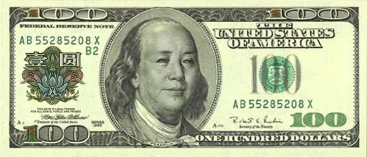 chinese-us-dollar