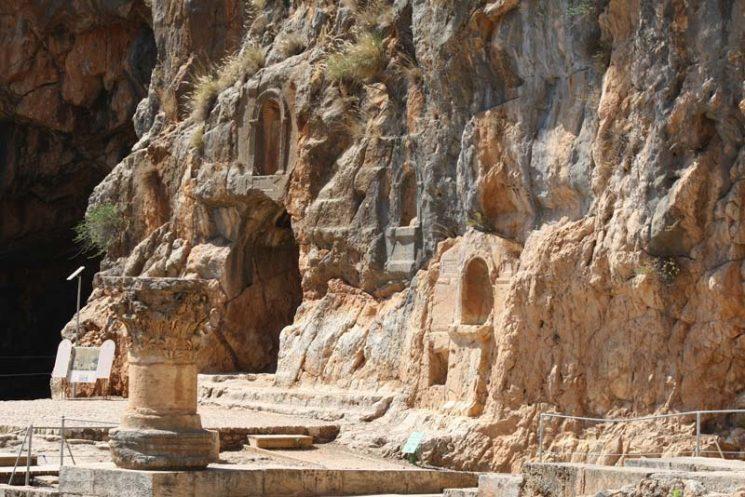 CaesareaPhilipi