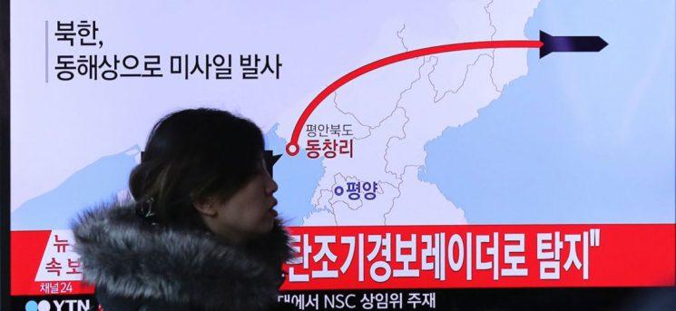 northkorealaunch