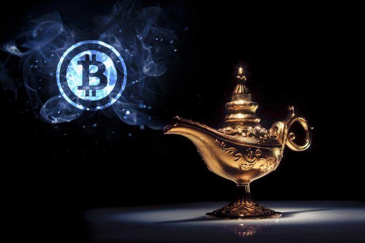 Bitcoingenie