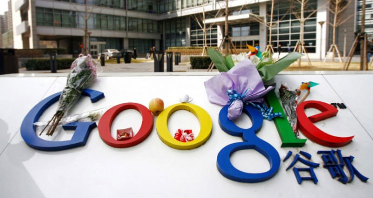 google-china-rip